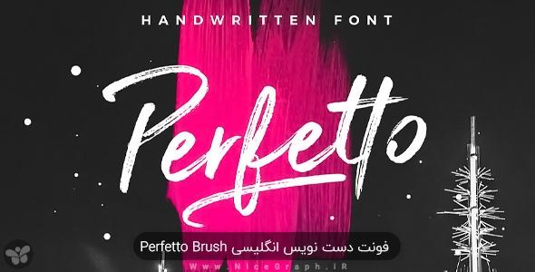 Cover-English handwritten font Perfetto Brush
