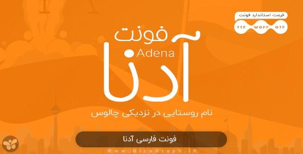 Cover-Adena Persian Font