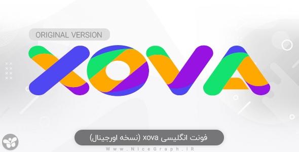 Cover-English font xova (original version)
