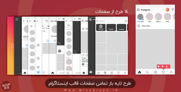 Cover-Open layer design of all Instagram template pages