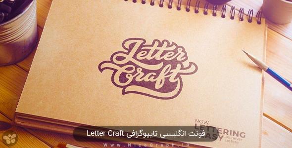 کاور فونت انگلیسی تایپوگرافی Letter Craft