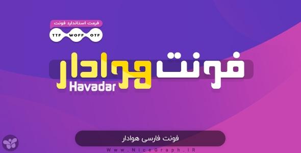 Cover-Font Persian Havadar